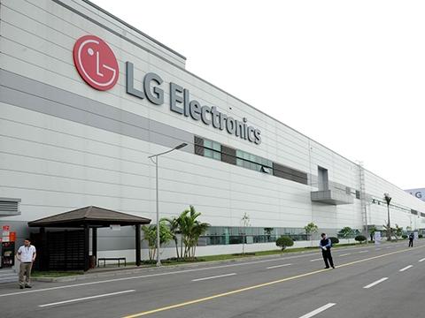 Nhà máy LG Hải Phòng